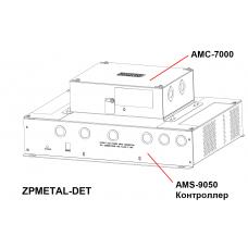 Детектор фольги для Ultra Exit METAL DET3